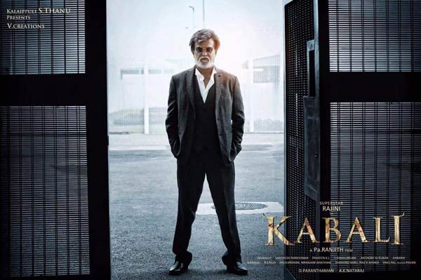 Rajinikanth Kabali Box office collection