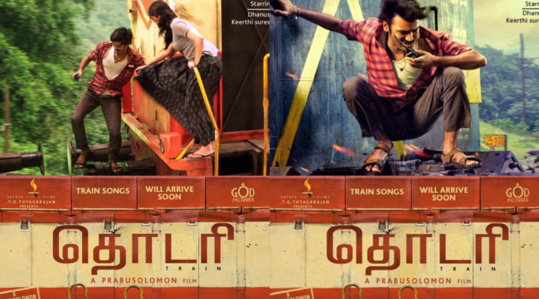 Thodari (2016) Watch Online Tamil Full Movie