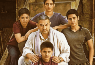 Dangal-22nd-day-box-office-collection