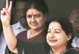 Amma's Children
