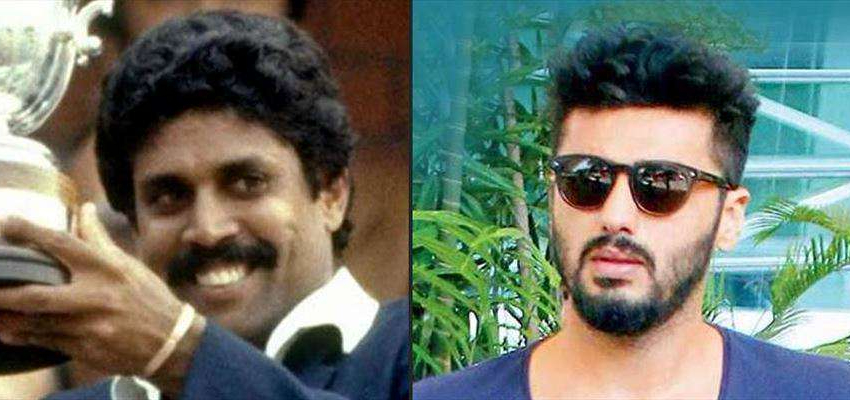 Arjun Kapoor may Portray Kapil Dev On-screen