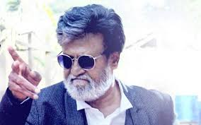 Kabali Collection