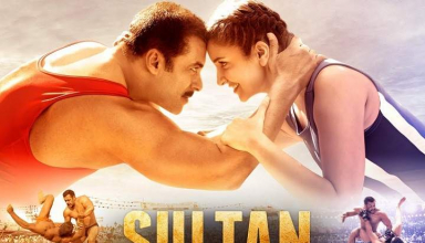 Sultan 1st Day
