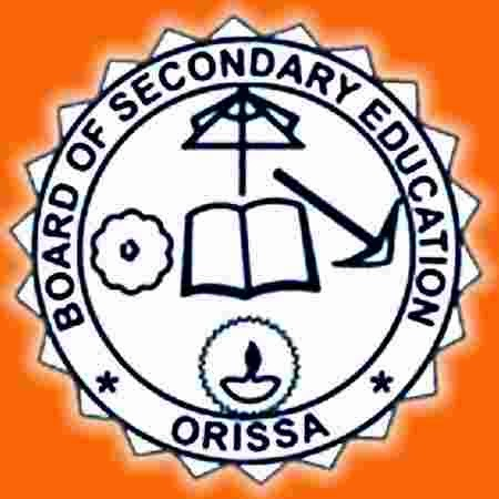 Odisha HSC Supplementary Exam Results 2016