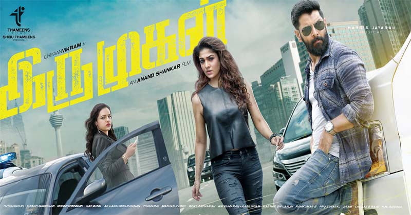 iru-mugan-box-office-collection-for-2nd-day
