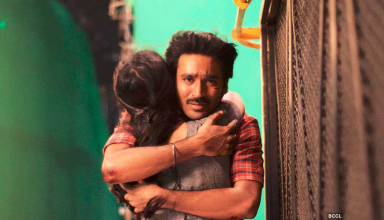 Thodari (2016) Review