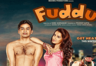 fuddu-first-day-box-office-collection