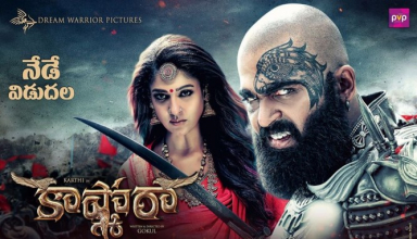 Kaashmora First Day