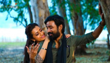 Kodi 4th Day Box Office Collection