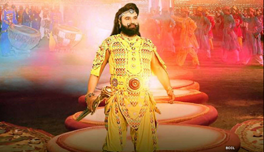 MSG The Warrior Lion Heart