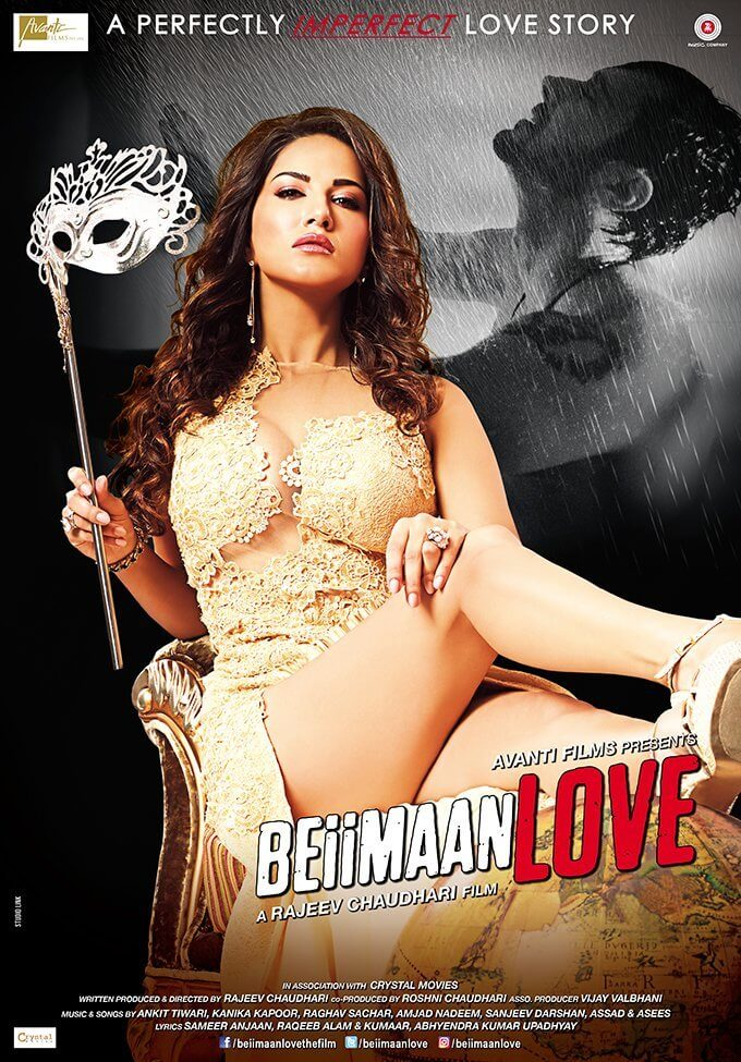 Beiimaan Love 1st Day Box Office Collection
