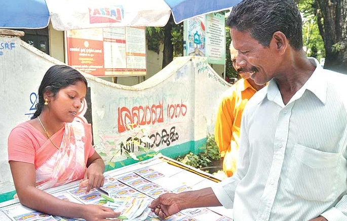 kerala-probe-single-digit-lottery