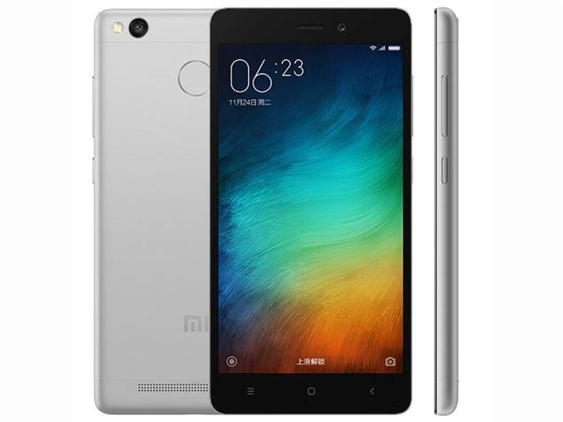 Xiaomi Redmi 3S+,Price, Specifications, Availability