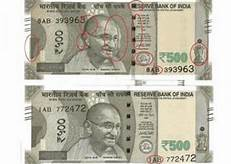 500 note-