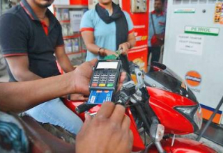 Debit Card From Petrol Pumps in India