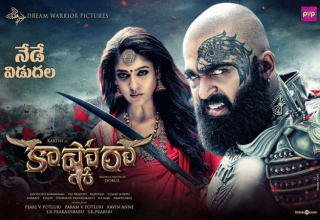 Kaashmora collection till date