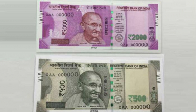 New Rs 500, 2,000 Notes