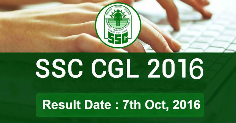 SSC CGL Tier 1 Exam Result 2016