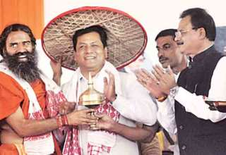 patanjali-ayurveda-centre-lays-foundation-in assam