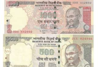 cabinet-approves-ordinance-for-old-notes-ban-