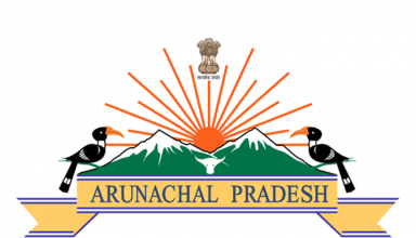 Arunachal State Government