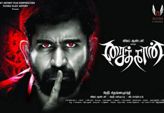 Saithan Box Office Collection