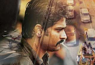vangaveeti-6th-day-box-office-collection
