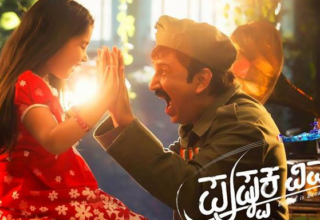 Pushpaka-vimana-movie-review-rating-prediction-verdict