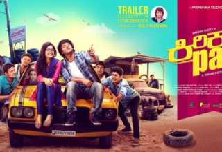 kirik-party-5th-day-box-office-collection