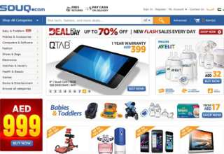 flipkart-amazon-stepped-back-from-acquiring-dubai-firm-souq