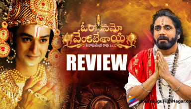 Om Namo Venkatesaya Movie Review