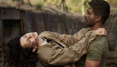 Rangoon 4th Day Collection