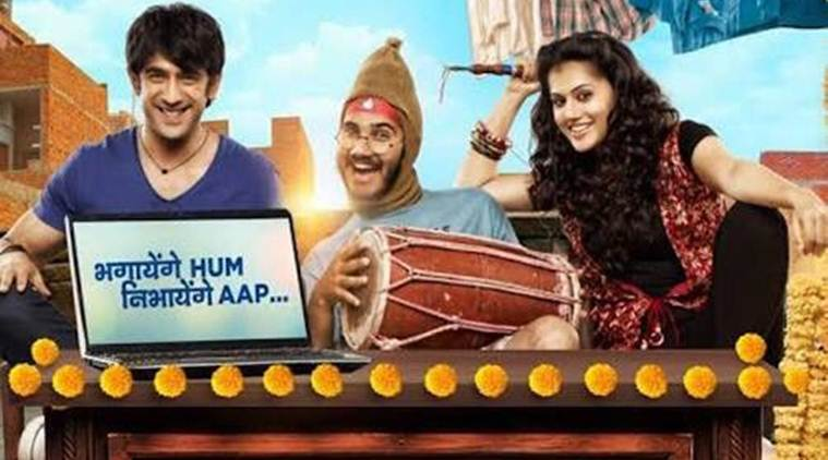 Running Shaadi Movie Review and Rating