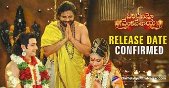 movie om namo venkatesaya(2017)