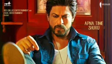 raees-14th-day-box-office-collection