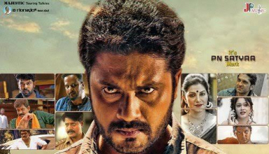 Bengaluru Underworld Box Office Analysis