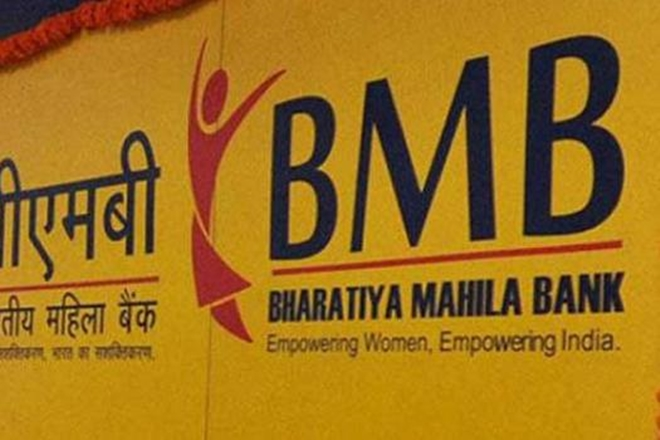 Bharatiya Mahila Bank To Merge With SBI
