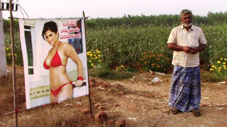 Sunny Leone Exclusively on Agriculture