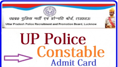 UP Police Constable 2018 Admit Card
