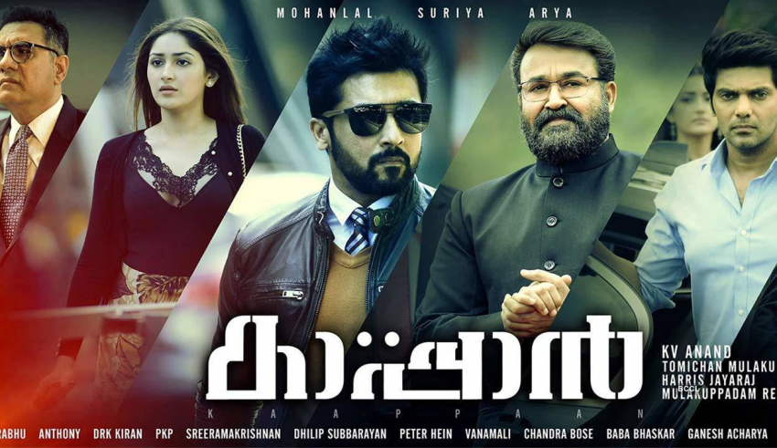 Kaappaan Box Office Collection Tamil