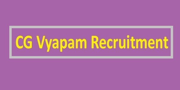 CG-Vyapam-Recruitment