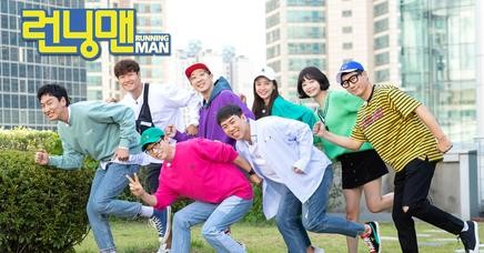 Running Man Eng Sub Download